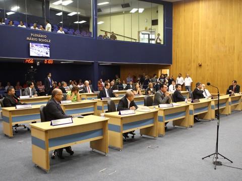 Primeira sessão ordinária da legislatura será realizada nesta quinta-feira (2)