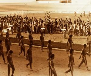 Pró-Memória guarda fotos dos Jogos Abertos do Interior de 1977